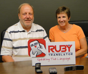 Drs. Ralph and Paula Ruby, developers of the Ruby Translator, have created the first and only program to translate multiple text words at once and to save to a word processing program.
